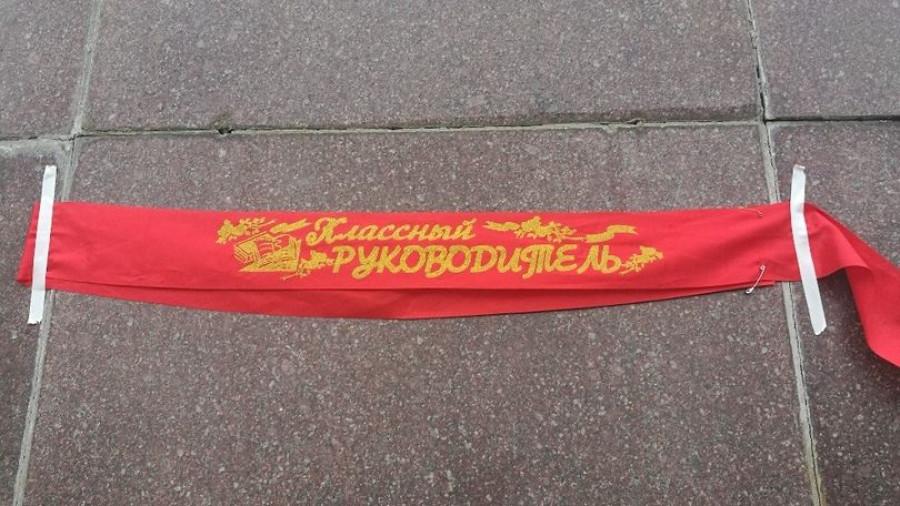 Лента на памятнике Ленину в Бийске.