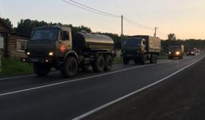 Военные направлены в зону ЧС в Сибири.
