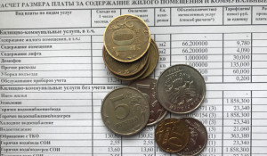 Квитанция на оплату ЖКХ.