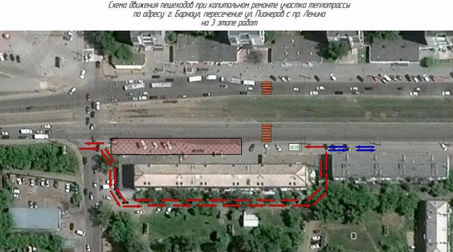 Схема ремонта теплосетей на пр. Ленина.