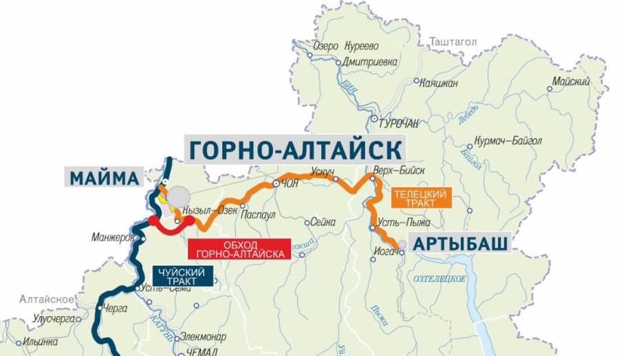 Обход Горно-Алтайска.