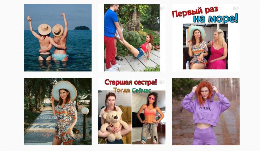 Страница Алены Токаревой.