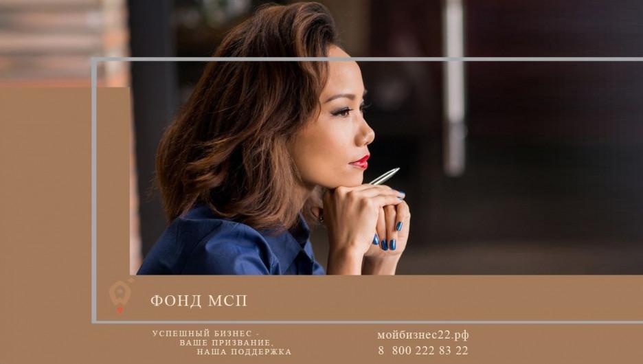 Впервые в России — специальный курс для женщин-предпринимателей.