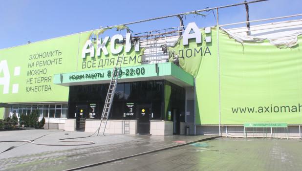 """Супермаркет """"Аксиома"""" после пожара."""