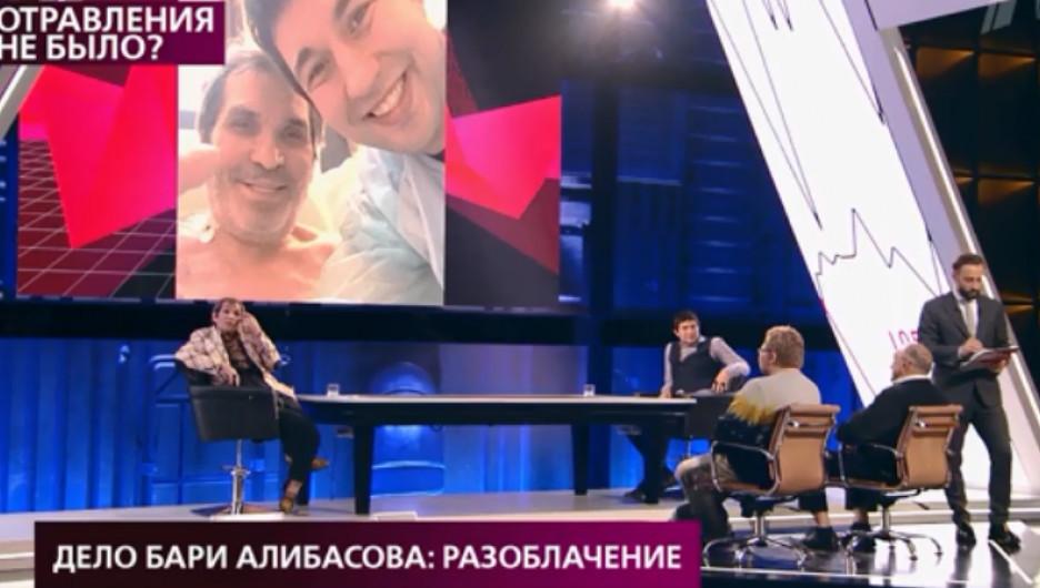 Разоблачение Алибасова.