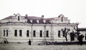 Дом Ипатьева