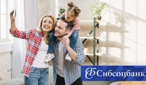 Ипотека – оптимальное решение для тех, кто давно мечтает улучшить свои жилищные условия или снимает квартиру.