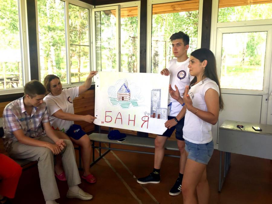 База «Озеро Красилово». Занятия с олимпиадниками.