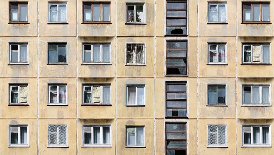 Недвижимость.
