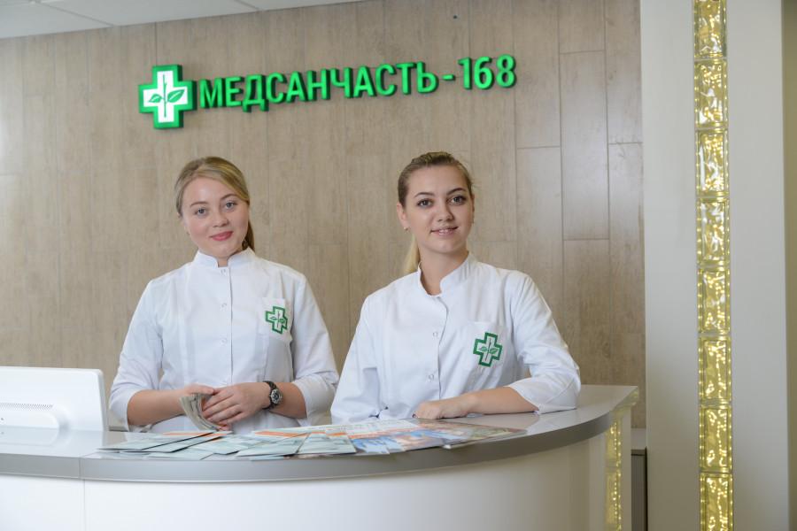 Доброжелательные администраторы клиники «Медсанчасть-168»