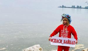 Сергей Зверев на Байкале