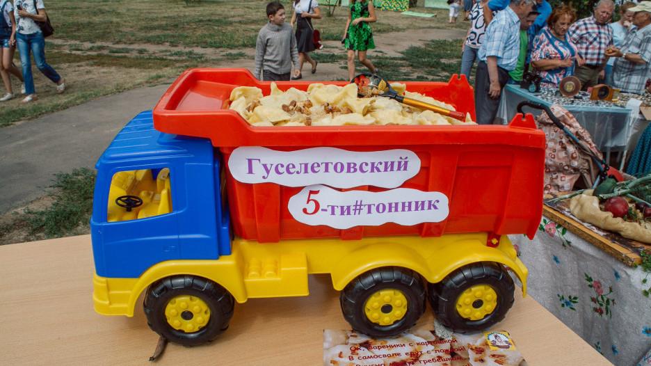 Праздник вареника в Романовском районе.