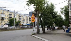 Дорожные знаки. Дорога.