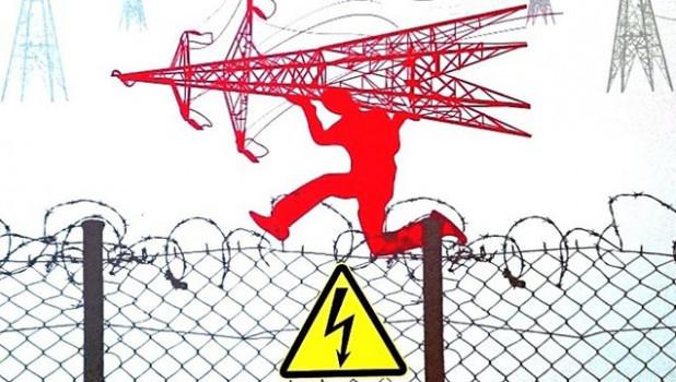 Уголовное преследование за кражу на энергообъектах.