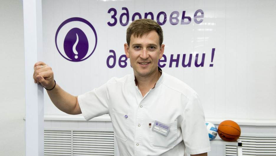 Главный врач Центра доктора Бубновского в Барнауле Максим Панов.