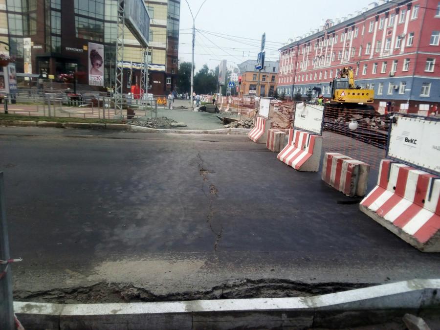 Новая плитка на пр. Ленина.