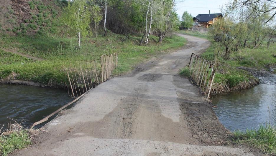 Переправа через Черемшанку, Первомайский район.