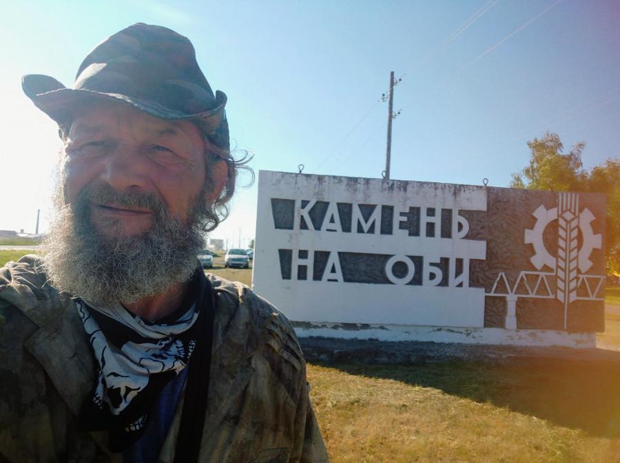 Путешествие Андрея Шарашкина.