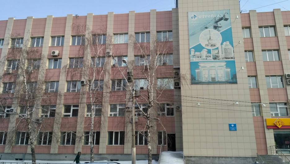 """Здание, в котором находился офис """"СтройГАЗа""""."""