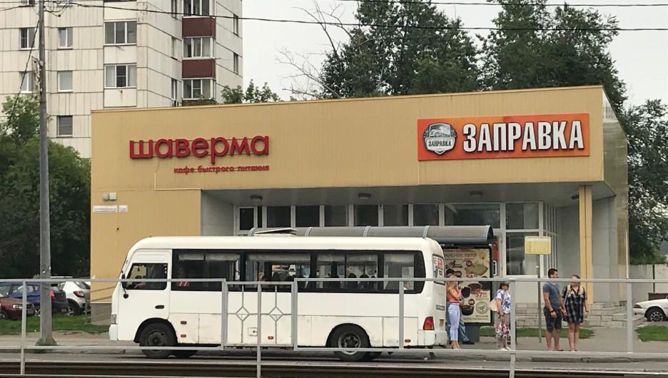 """Здание """"СтройГАЗа""""."""