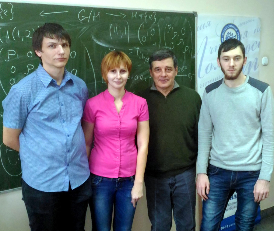 Молодые математики опорного АлтГУ покоряют Чехию.