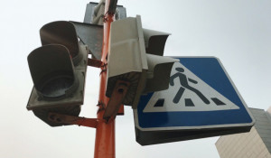 Светофор, пешеходный переход.