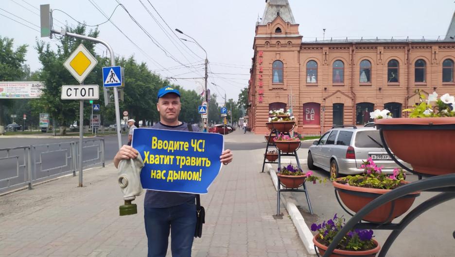 Пикет в Барнауле за введение режима ЧС из-за пожаров.
