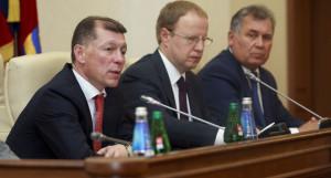 Максим Топилин, Виктор Томенко и Александр Романенко.