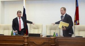 На совещании с Максимом Топилиным.