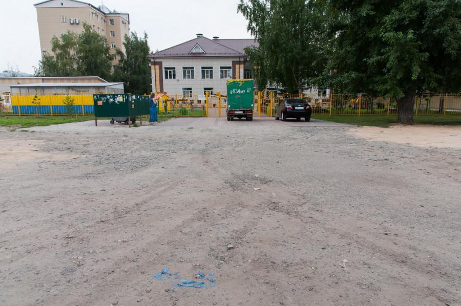 Тротуары в Барнауле.
