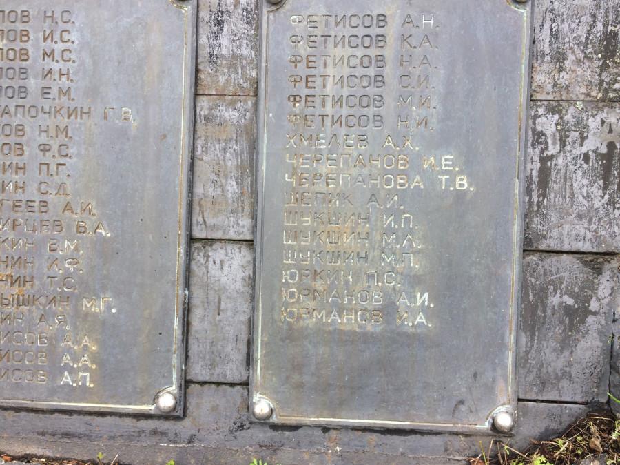 Памятник репрессированным в Сростках, 2019 год