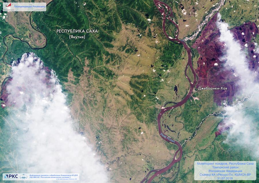 Лесные пожары в Сибири, снимок со спутника.