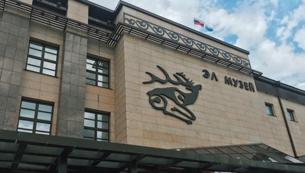 Национальный музей имени А.В. Анохина в Республике Алтай.