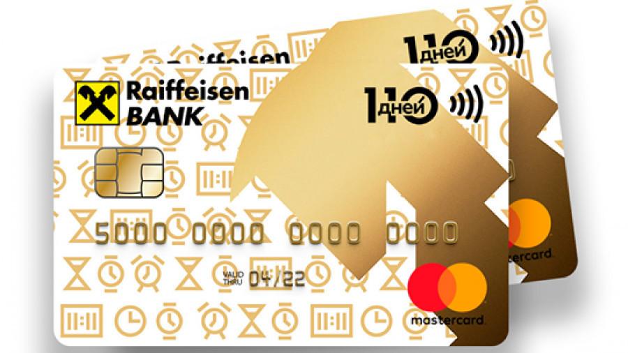 Как быстро оформить кредитную карту.