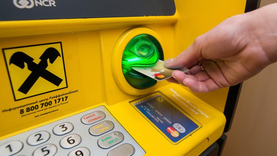 Говорят, что снятие наличных по кредитной карте дорого. Можно ли как-то сэкономить.
