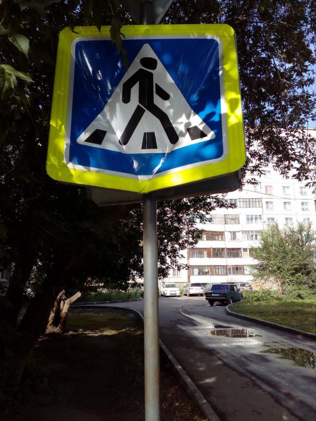 Показать поздравления на дорожных знаках в бийске