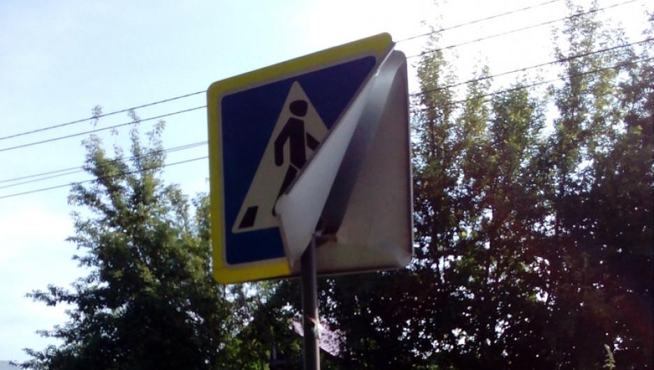 В Бийске погнулись дорожные знаки.