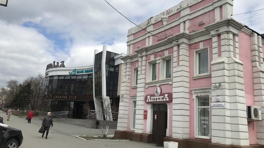 Здание на пр. Ленина, 44.