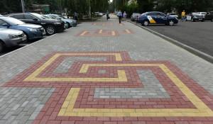 Пешеходная зона.