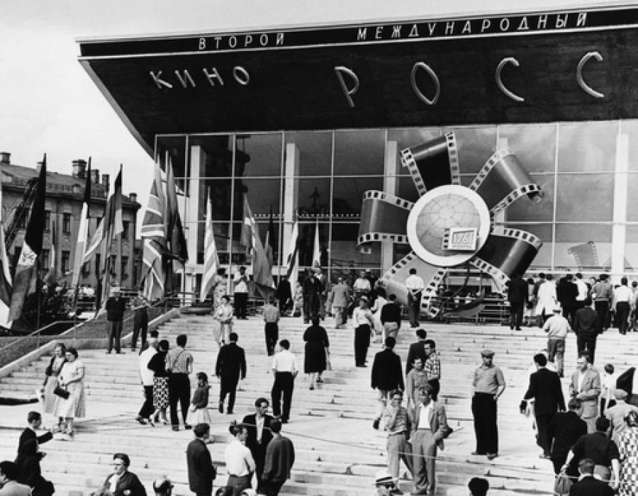 Кинотеатр «Россия». Московский кинофестиваль