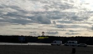 На городском пляже в Барнауле утонул человек.
