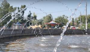 """""""Центральный парк"""" в Барнауле."""