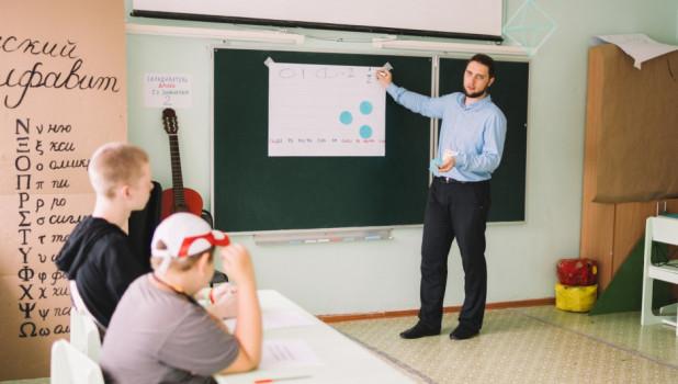 """Программа """"Учитель для России"""""""