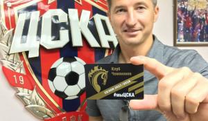 Футболист Евгений Алдонин
