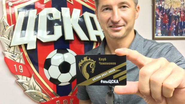 Евгений Алдонин подал иск кМВД на47 млн. руб.