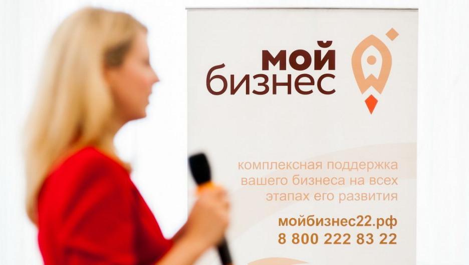 ФП «Женский бизнес».