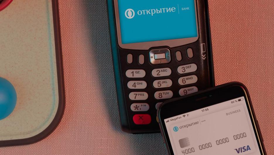 Банк «Открытие» предлагает малому и микро-бизнесу кассы «Прими карту!» 2 в 1 с выгодной ставкой по эквайрингу.