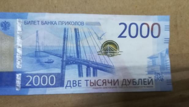 """Билет """"Банк России""""."""
