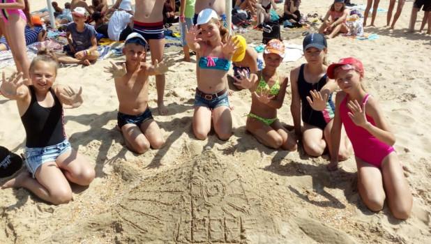 Дети сотрудников Алтай-Кокса отдохнут на Черноморском побережье.