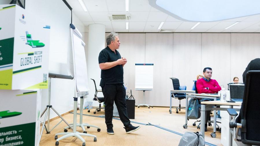 Программа Practicum Global Shift бизнес-школы СКОЛКОВО.